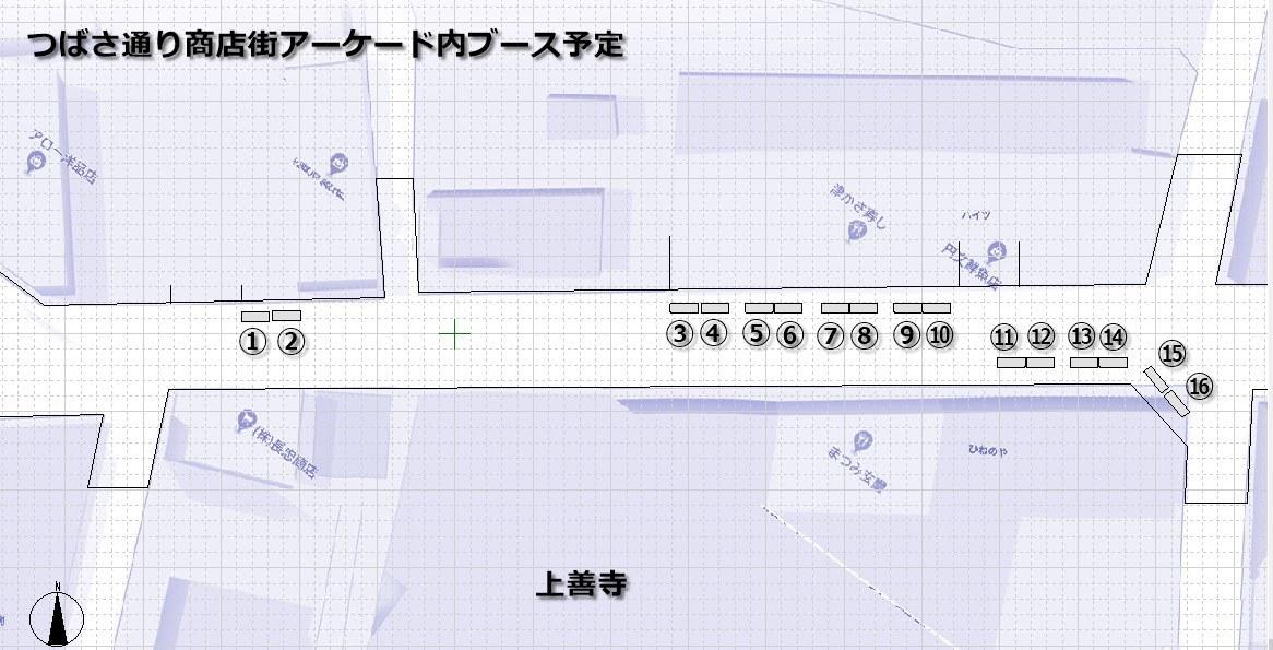 商店街ブース区画.jpg
