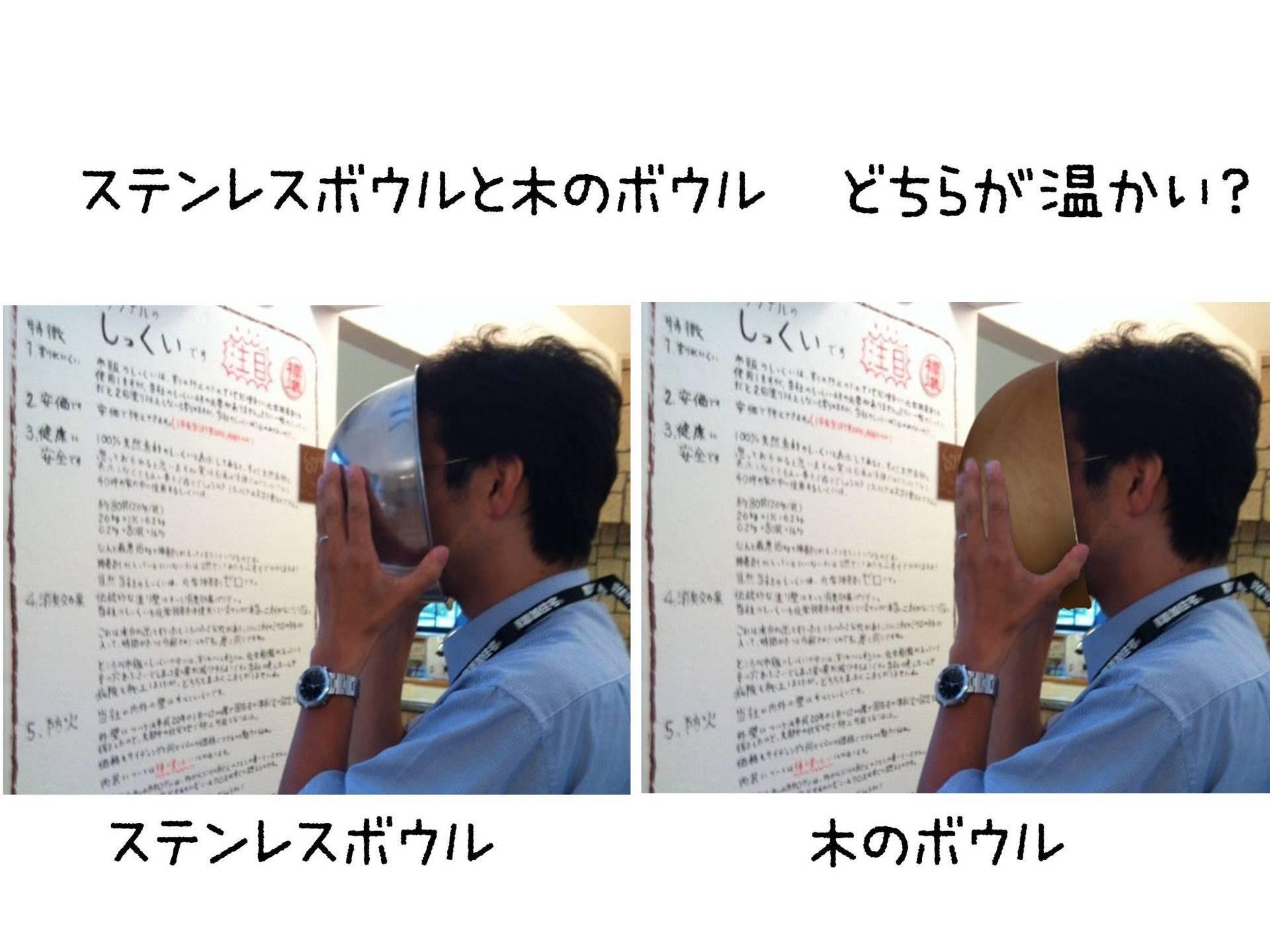 Sスライド37.JPG