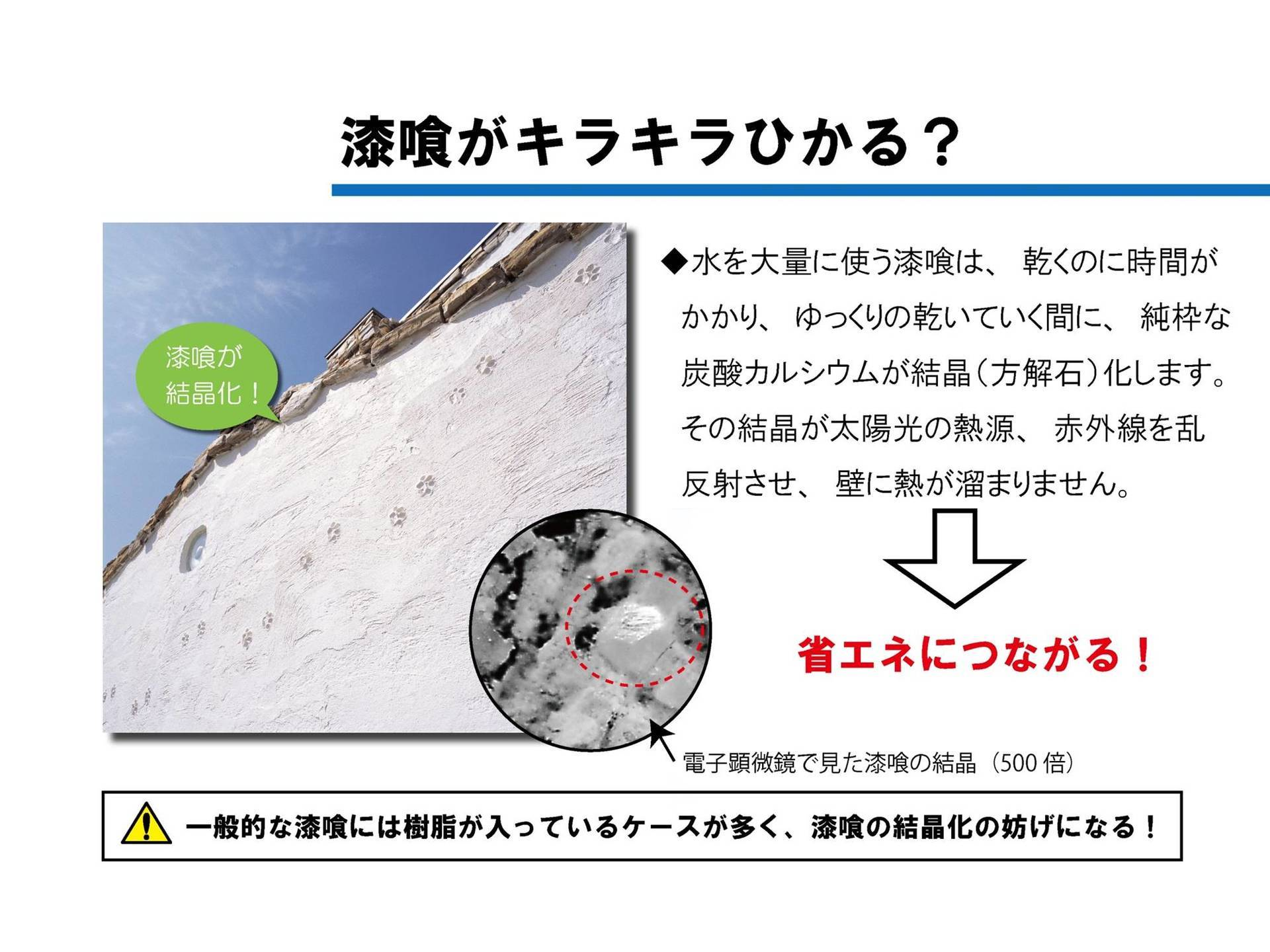Aスライド34.JPG