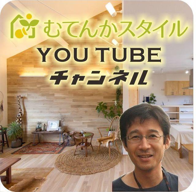 チャンネルインスタ用-1.jpg