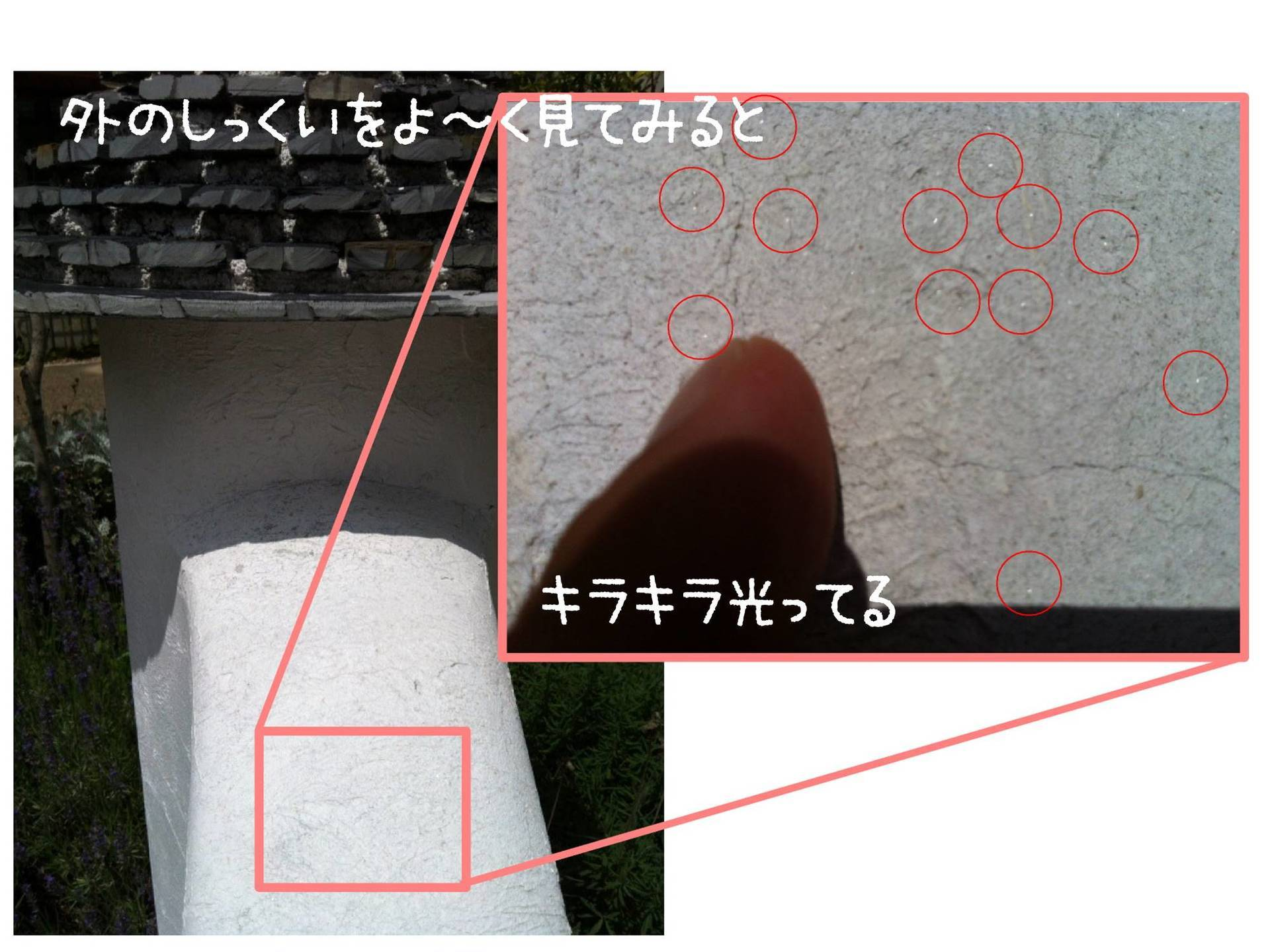 Sスライド42.JPG